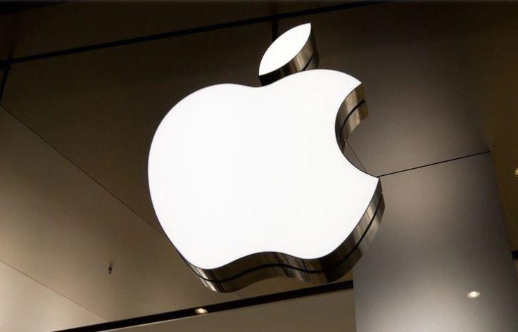 Apple Event: conozca como puede ver el evento